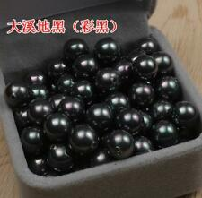 6pcs 10-14mm Black AB Shell Pearl  Half Drilled Hole Round Earring Beads AAA