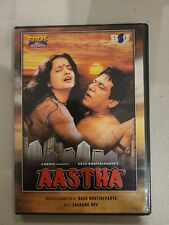 Aastha: In the Prison of Spring (1997) DVD, English Subtitles, Free Shipping