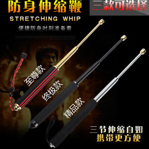 Spring swing stick three-section telescopic roll fight broken window swing whip
