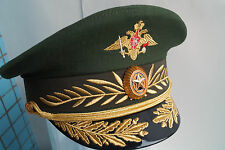Size 58 Russian Army uniform military peaked cap  General land-forces