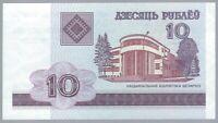 Banknote Weißrussland / Belarus - 10 Rubel - 2000 - UNC