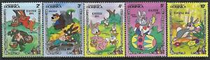 Dominica Disney stamps - Easter 1984 (5) - cw73.72