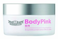 Listing again Dr.Ci:Labo simple&Result&Science Medicated Body Pink From Japan
