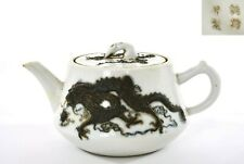 1930's Chinese White Glaze Brown Relief Dragon Porcelain Teapot Marked