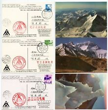 CHINA JAPAN NEPAL EVEREST QOMOLANGMA FRIENDSHIP EXPEDITION 1988 SET of 3 PPCs