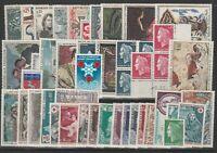 FRANCOBOLLI - 1964/70 FRANCIA LOTTO MNH E/2084