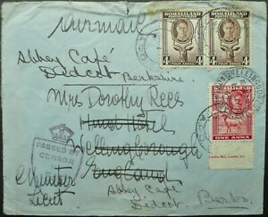 SOMALILAND PROTECTORATE 19 JUL 1944 CENSORED COVER SENT TO DIDCOT, ENGLAND