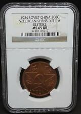 1934 Soviet China 200 Cash Szechuan-Shensi Y-511A  NGC MS65RB(Mostly Red!)