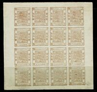 Shanghai 6 Candareens Sheet of 16, Mint No Gum, forgery, see notes - S10192