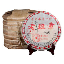 357g China Yunnan Organic Old Ripe Puer Tea Cake Lao Pu Erh Cha Shu Aged Puerh