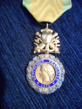 CD  BRITISH RECIPIENTS OF FRENCH MILITARY MEDAL - MEDAILLE MILITAIRE IN WW1`