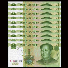 Lot 10 PCS, China 1 Yuan, 1999, P-895, 5th Edition RMB, UNC