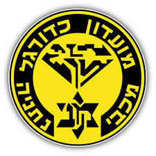 Maccabi Netanya FC Israel Soccer Football Car Bumper Sticker Decal 5'' x 5''