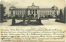 LVIV, LWOW, LEMBERG, UKRAINE NOW & ORIGINAL ca 1900s POSTCARD