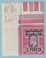 GREAT BRITAIN OFFICES ABROAD MOROCCO 42 MINT NEVER  HINGED OG * NO FAULTS