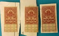 Russia 1918  Fiscal Revenue 3 stamps by 5 kopeks on pieces Unused  R#003056