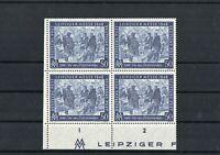 SBZ - Viererblock  Leipziger Messe 1948 - Postfrisch