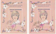 ZENTRALAFRIKANISCHE REPUBLIK 1982 21.Geburtstag Diana ABART Druck auf dickeres