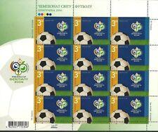 Ukraine 2006 - Sports World Cup Soccer Championships Germany Sheet- Sc 651/2 MNH