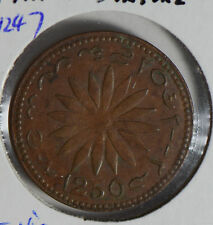 Netherlands East Indies 1834 ~5 AH1250 Keping Batavia singapore N0152 combine sh