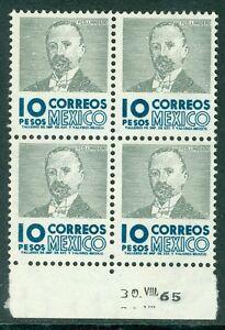 MEXICO : 1965. Scott #952 Block of 4. Very Fine, Mint Never Hinged. Catalog