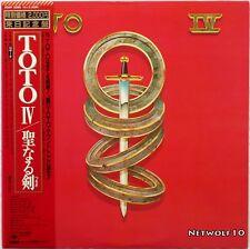 Toto - Toto IV - LP - Japan press with OBI