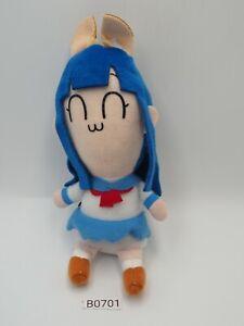 "Pop Team Epic B0701 Takeshobo Pipimi Keychain Mascot 6"" Plush Toy Doll Japan"