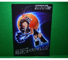 A Clockwork Orange original movie Mini poster chirashi japan Flyer 1971 B5