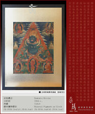 18th c. Tibet Tibetan Buddhist Thangka 『Demonic Divine』‧西藏老唐卡『忿怒護法』