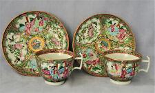 CHINE  -  Paire de Tasses en Porcelaine de Canton Epoque vers 1900