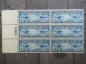 #C7 Plate block 10c US Air Mail Stamps Mint NH