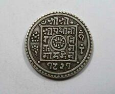 Nepal King Prithvi Vikram (1881-1911) Large Silver 2 Mohars 1899 XXX RARE Date