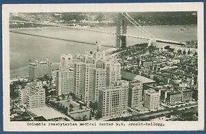 Columbia Presbyterian Medical Center New York, beschrieben 1952 (AK3842)