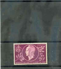 FRENCH WEST AFRICA Sc B1(YT 1)**VF NH 1944 5F+20F LILAC $24