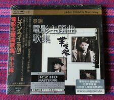 Leon Lai ( 黎明 ) ~ 電影主題曲歌集 ( K2CD ) ( Made In Japan ) Cd
