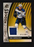2017-18 Upper Deck SP Game Used Gold Jersey Rookies #107 Ivan Barbashev /399