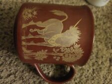 Magical Vintage Golen Unicorn Coffee Mug