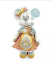 Minnie Mouse the Main Attraction Series 7 - King Arthur Carrousel Plush 🎠