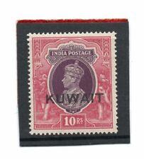 Kuwait GV1 1939 o/print 10r purple & claret sg 50 LH.Mint.