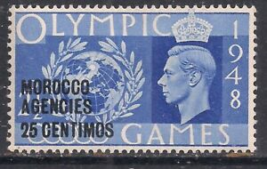 Morocco Agencies 1948 KGV1 25ct Olympic Games MM SG 178 ( E1034 )