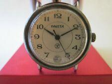 Vintage Soviet wrist Watch Raketa 2614.H  USSR Mechanical watches