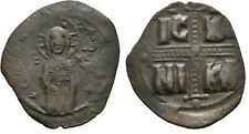 Ancient Byzantine 1034-1041 Michael Iv Large Follis Christ #5