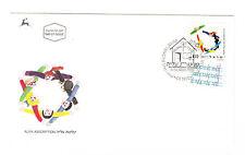 Israel FDC Ersttagsbrief 1990 Aliya Einwanderungsbewegung Mi.Nr.1170