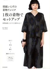 Remake Your Kimono into Blouses, Pants, Skirts, etc  - Japanese Craft Book