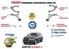 FOR AUDI Q7 6/2010-2015 FRONT LOWER UPPER SUSPENSION WISHBONE ARM + LINK BAR KIT