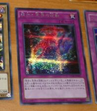 YU-GI-OH JAPANESE SECRET RARE HOLO CARD CARTE 15AX-JPM51 Exchange JAPAN TCG **