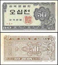 South Korea 50 Jeon Banknote, 1962, P-29, UNC
