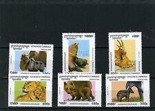 CAMBODIA 1996 Sc#1558-1563  FAUNA/WILD ANIMALS SET OF 7 STAMPS MNH