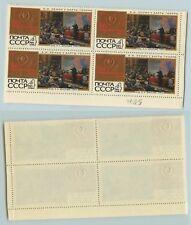 Russia USSR ☭ 1970 SC 3779 MNH block of 4 . rta4841