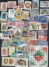 India 59 Different Stamps From Dealer's Hoard  Large Mint/Used **SALE**